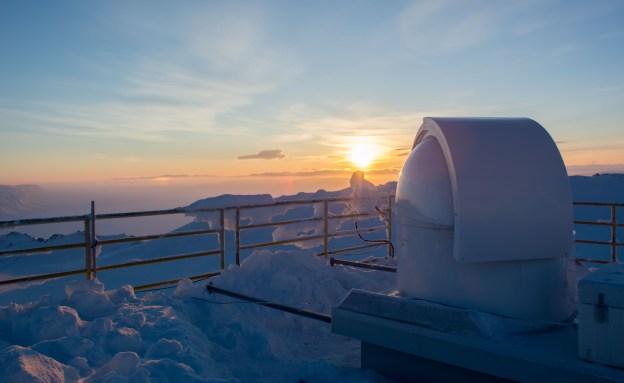 PEARL IR Lab sun tracker dome