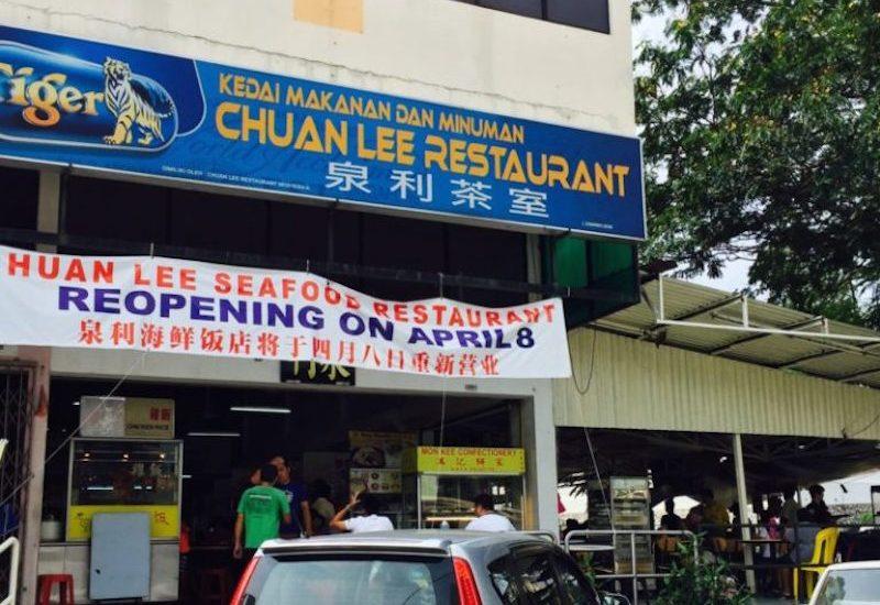 Chuan Lee Restaurant