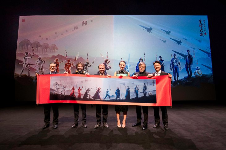 The_cast,_filmmakers_and_The_Walt_Disney_Company_executives_attend_the_China_Premiere_of_Star_Wars_The_Last_Jedi_at_the_Walt_Disney_Grand_Theater_in_Shanghai_Disney_Resort_on