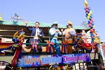 Disneyland's 63rd Birthday Cavalcade