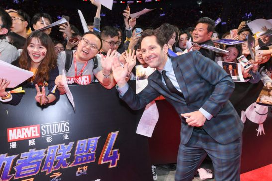 Paul Rudd at the Avengers Endgame China Fan Event Red Carpet