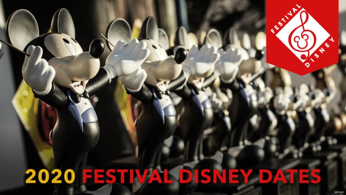 16th Annual Festival Disney
