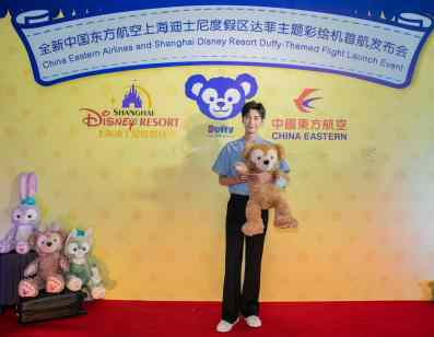 Shanghai Disney Resort Duffy Month China Eastern Airlines-7