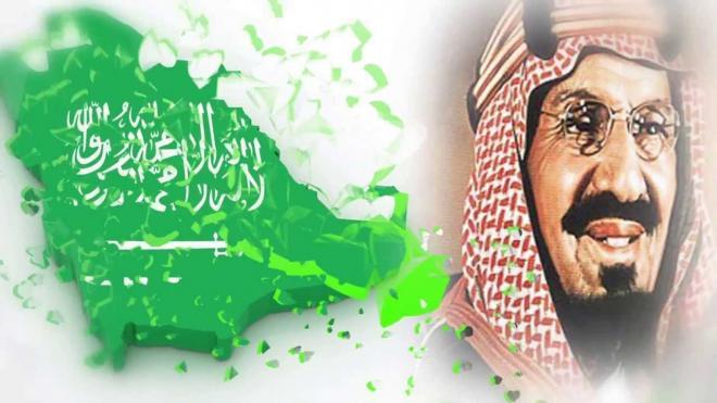 دارة الملك عبدالعزيز دارة الملك عبد العزيز