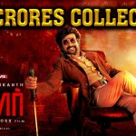 Darbar 300 Crores Collection | Rajinikanth | A.R.Murugadoss | My Tamil Movie
