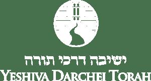 Darchei Torah