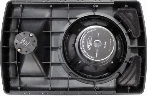 mpe px-15a driver woofer