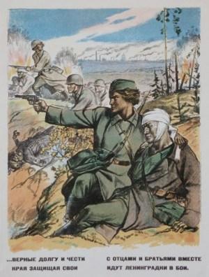 SOVIET PROPAGANDA, ART, POSTER, WOMAN SOLDIER, HISTORY