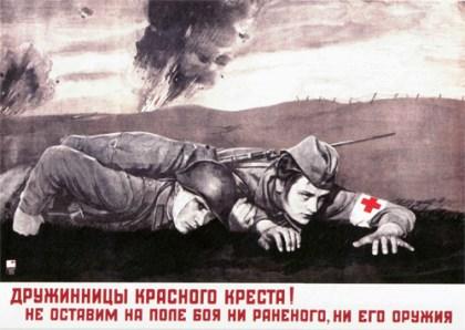 SOVIET PROPAGANDA, WW2, ART, HISTORY, POSTER