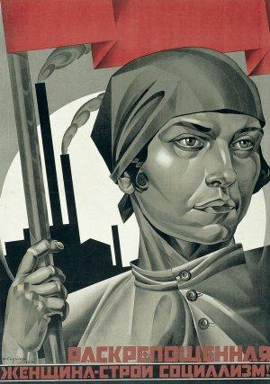 SOVIET PROPAGANDA, ART, POSTER, HISTORY, REVOLUTION