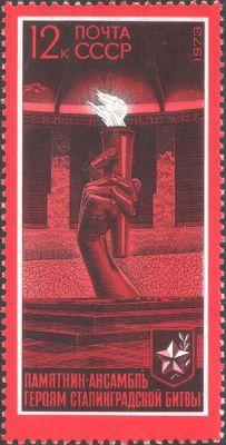 STALINGRAD, STAMP, WW2, HISTORY, SOVIET UNION