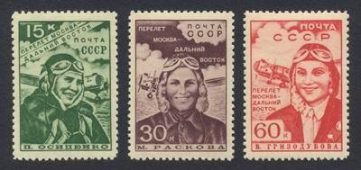 SOVIET AVIATION, HISTORY, POSTAGE STAMP, MARINA RASKOVA, POLINA OSIPENKO, VALENTINA GRIZODUBOVA