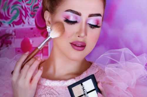 makeup 2020