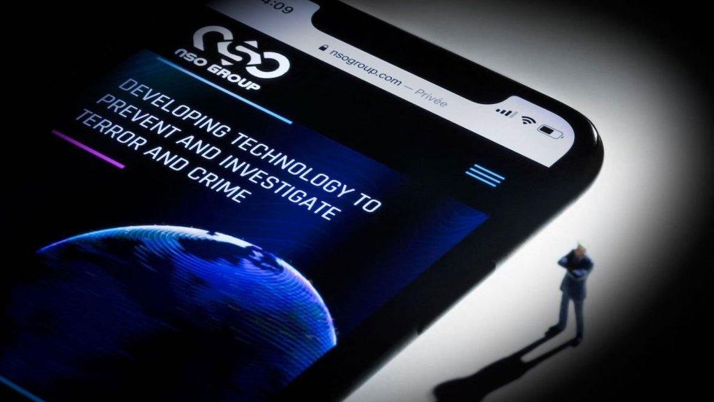 مجموعة أن أس أو الإسرائيلية المالكة لبرمجية بيغاسوس لتجسس