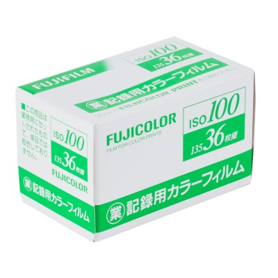 Fuji Color 100, 35mm Film, Analog, Film Photography, Darkroom Malta