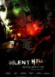 silenthill2