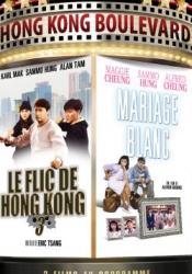flic_de_hk_3__mariage_blanc