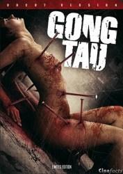 Gongtau