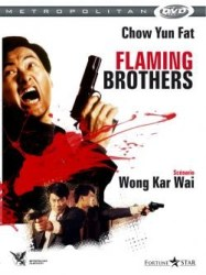Flaming_Brothers