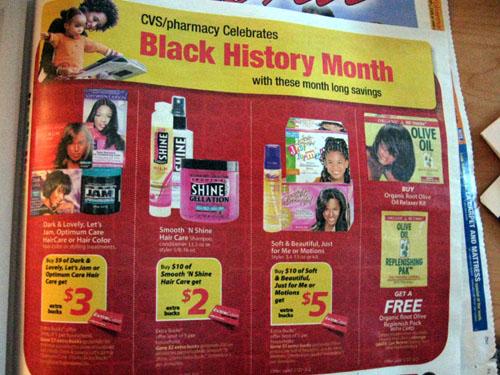 Black history month ad