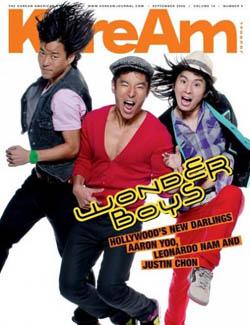 September 2008 Issue Of Koream Journal