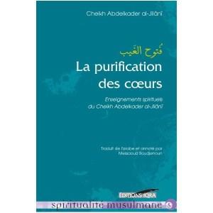 la-purification-des-coeurs
