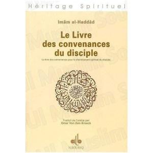 le-livre-des-convenances-du-disciple-albouraq-imam-al-haddad