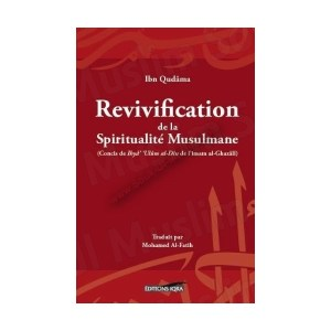 revivification-de-la-spiritualite-musulmane-ibn-qudama-iqra