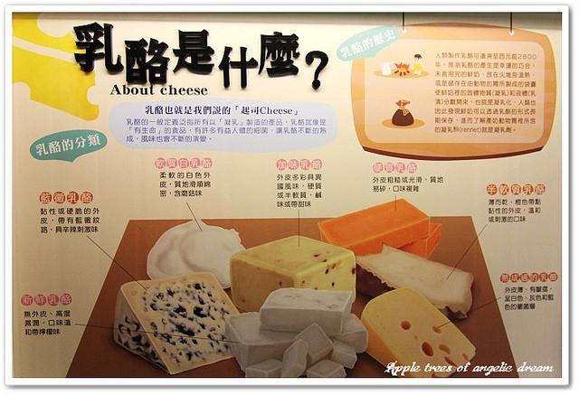 【苗栗竹南景點】四方鮮乳酪故事館.進擊的乳牛登場亮相 - Darren蘋果樹旅遊玩樂誌
