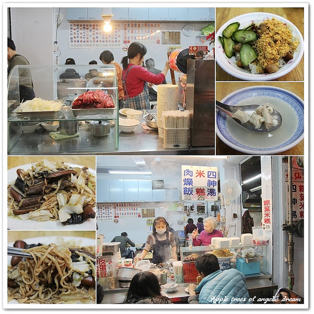 【臺南中西區】水仙宮米糕&黃記鱔魚意麵.在地人的深夜食堂 - Darren蘋果樹旅遊玩樂誌
