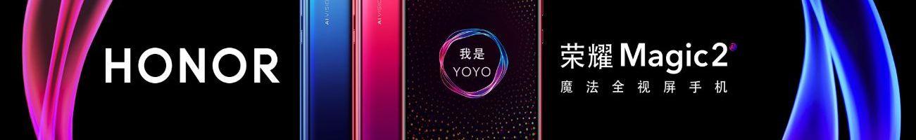 Honor Magic 2 ufficiale: il rivale diretto dello Xiaomi Mi Mix 3