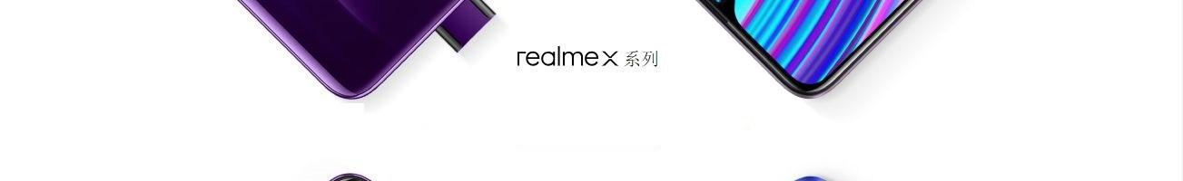 Realme X ufficiale: fotocamera pop-up, buone caratteristiche e prezzi interessanti