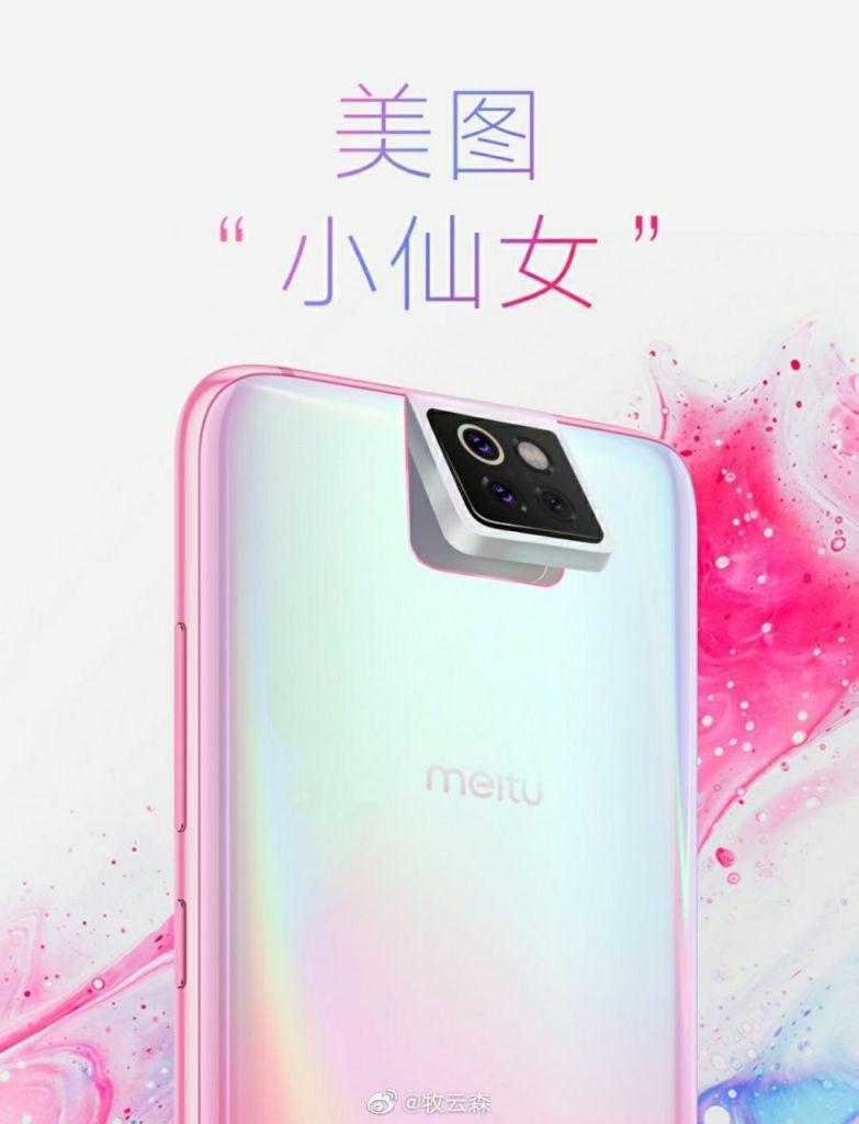 Meitu By Xiaomi Smartphone con tripla fotocamera rotante Meitu by Xiaomi pensa ad uno smartphone con tripla fotocamera rotante Darth News Side