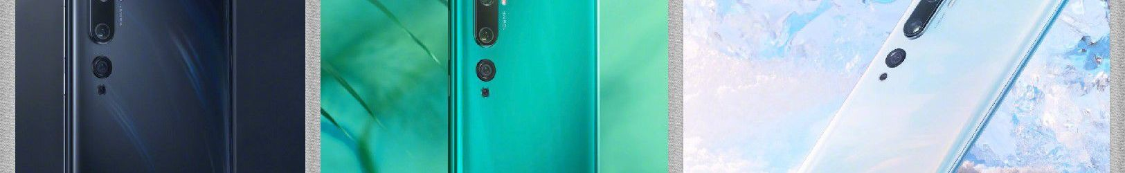 Xiaomi CC9 Pro ufficiale: il penta camera phone con sensore principale da 108 MP