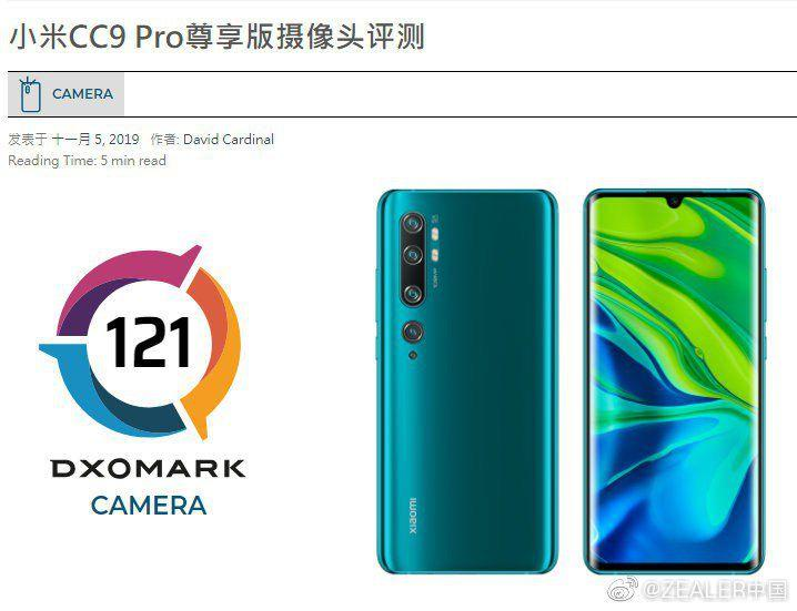 - Foto Xiaomi CC9 Pro