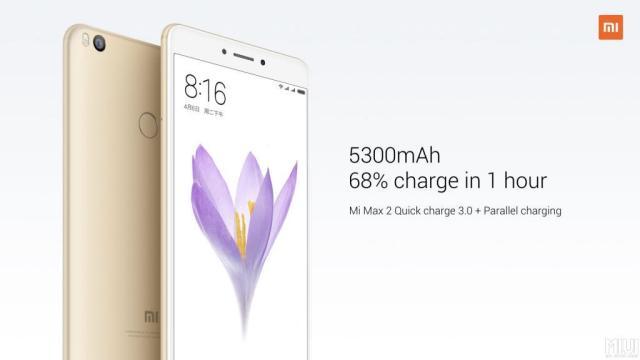 XiaomiMiMax2-10