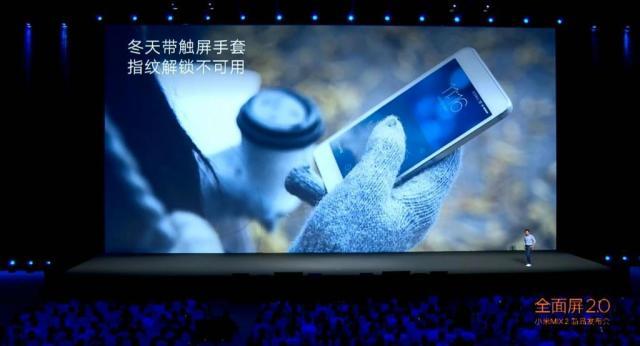 XiaomiMiNote3-18
