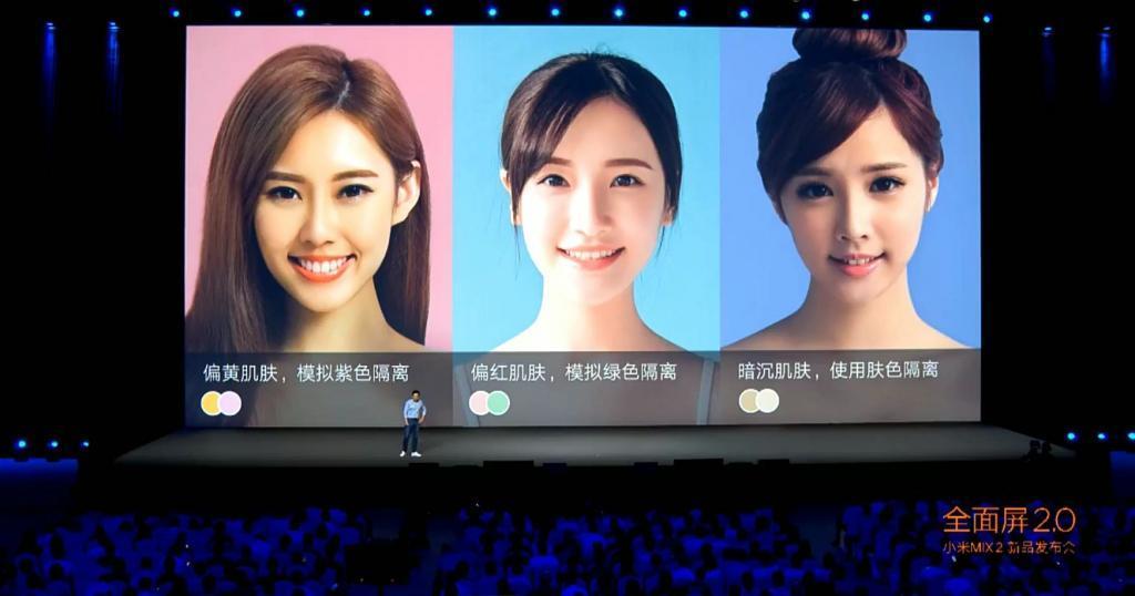 XiaomiMiNote3-20