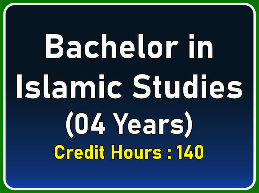 Bachelor in Islamic Studies