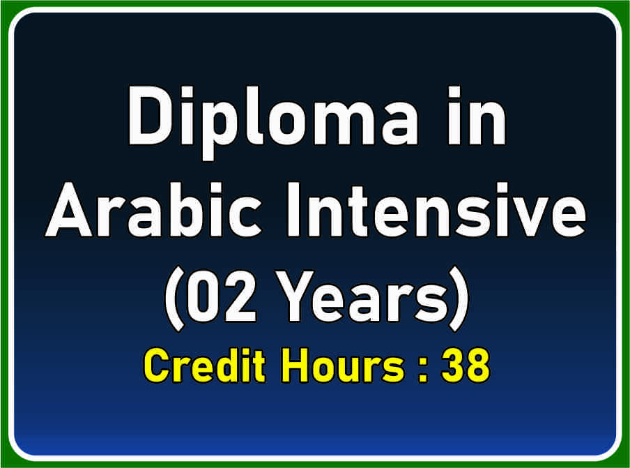 Diploma In Arabic Intensive