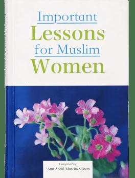 الدروس المهمة لنساء الأمة