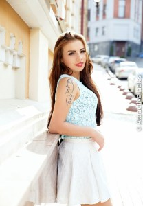 Ukraine dating site for happy marriage