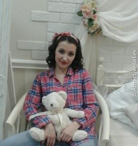 Ukrainian wife for single men
