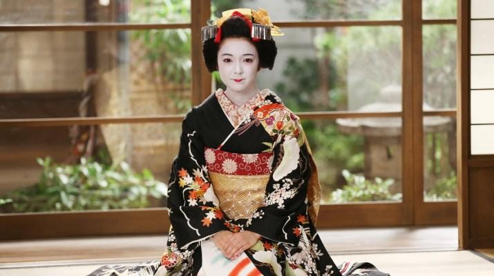 Lady Maiko Japan Film Festival Plus