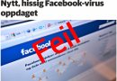 Får du virus av å trykke på en link?