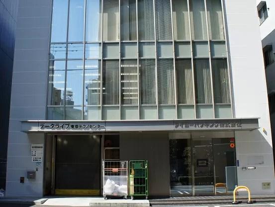 DataLive Tokyo Technocenter