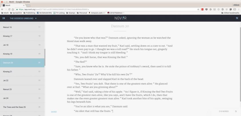 novlr_screenshot