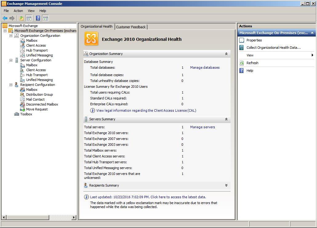 Exchange Management Console of Exchange 2010 – A Brief