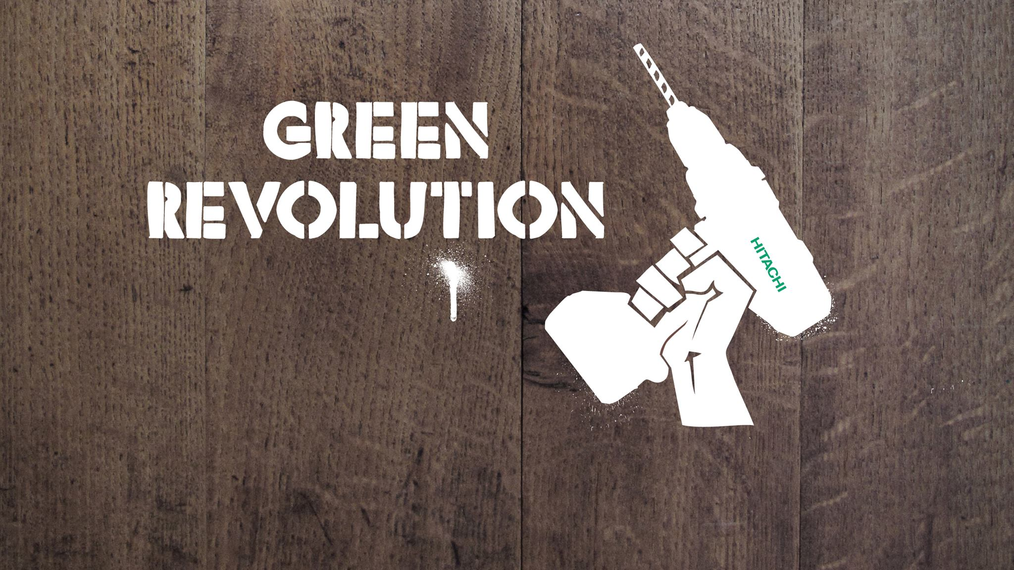 Hitachi Power Tools – Weekend Sale and Green Revolution ...