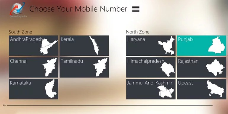 Reserve Your BSNL Mobile Numbers Online Website Portal